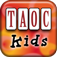 Children's TAOC